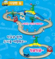 ㊣韓國 Tayo The Little Bus Mini 泰路小巴士 玩具 Tayo電動路軌小客車 27517原價$539(網客店取照價95折)