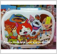兒童 嬰兒 用品 正版 妖怪手錶 ウォッチ Yokai Watch  卡通幼稚園食物盒 午餐盒 微波爐盒 膠合480ml_2870 廚房用品