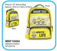 ㊣訂Disney Minion學生護脊書包(約10天交收) 小童背包 雙肩包((網訂照價9折))100717A