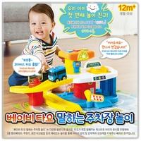 韓國 Tayo The Little 3044原價$550/特價$530 Bus小巴士折幼兒新轉轉車場玩具 /  網客店取照價再95 $503