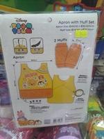Disney Tsum Tsum/迪士尼家族 兒童圍裙 開學用品03052018