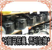 廚房用品/用具-雙耳高溫煲 薑醋煲 湯煲 耐冷耐熱煲 價格$160 - $488 (店取-$10)