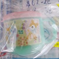Sanrio HUMMINGMINT 小鹿 卡通水杯 兒童水杯連蓋 膠杯 225ml BPA FREE 6357-20
