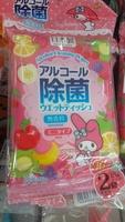正Sanrio My Melody 日本造消毒濕紙巾大割引$35/3PC $25/2PC $15/PC 100717