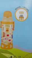 Disney Pooh 兒童用品一壺二用吊帶保溫真空不鏽鋼壺 防漏 保冷 水壺 500ml_ 20170107