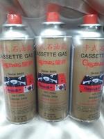 星牌3支庄氣體/GAS/