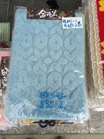 FLOOR MAT/長絨毛純色標準柔軟防滑地毯 (約40 x 60CM)260118