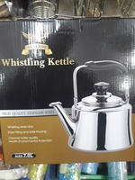 WHISTLING KETTLE 遠豪響音水煲7L 141117