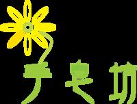 醒目薰衣草精油 10ml Lavandula Hybrida (Lavandin Grosso)