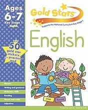 #1044 Gold Stars 英文練習冊Ages 6-7,課外練習,英文補充