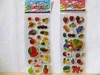#1732 水果泡沬卡通貼紙《5張或以上$4.50/1張》