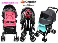 韓國 Capella 特價 超輕量 體積小巧 吸震系統170度全躺座椅 5點式安全帶 嬰幼兒手推車 bb車 5.6 kgs S-217