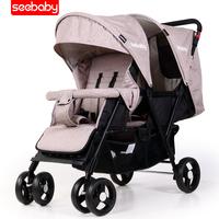 Seebbaby 特價 孖B車 雙人 兄弟 初生 嬰兒 手推車 bb 車 T33