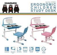 日本KUMAMON兒童護脊學習桌椅套裝