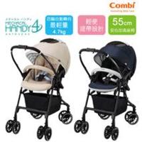 日本 最新 Combi 嬰兒 手推車 Mechacal Handy 4 cas