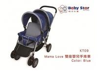 Baby Star MaMalove 孖B車 雙人 兄弟 初生 嬰兒 手推車 bb 車 KT09