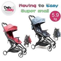 韓國 Delly & Belly Tavo 特價 可摺 幼兒 嬰兒手推車 A8