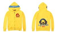 Sugarduck黃色衛衣長袖帶帽拉鍊外套 3045