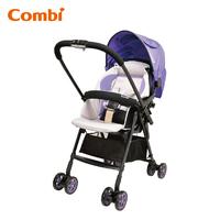 日本 Combi Well Comfort 特價 雙向 嬰兒 幼兒 可站立 單手收車 手推車 bb車 紫色