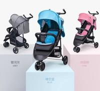 Seebaby 特價 嬰兒 三輪車 手推車 bb 車 Q5
