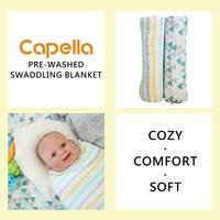 Capella 100%全棉高透氣毛毯