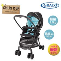 Graco CitiLite R up特價 雙向 單手收車 幼兒 手推車 bb車 –星海綠