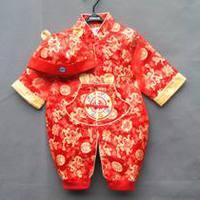 賀年唐裝嬰兒冬季夾棉夾衣 0741