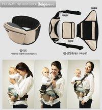 韓國 Pognae Hipseat - Pognae 嬰兒坐式護脊腰帶 揹帶 + 網兜背帶 + 配件腰包