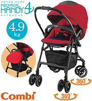 日本 Combi Mechacal Handy A4C 特價 雙向 嬰兒 單手收車 手推車 bb車