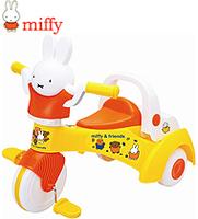 正版Miffy 可愛三輪車