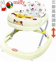 Miffy Baby Walker 學行車 06200
