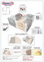 韓國Haenim toys 寶寶屋連可摺地地墊套裝 L1470xW1470XH60mm