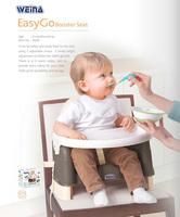 Weina 加高 嬰兒 bb 餐椅 安全椅 食飯椅 增高坐椅 - 朱古力色4009