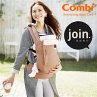 日本Combi Join 多功能 減壓型 護脊揹帶