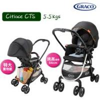 英國 Graco CitiAce CTS 特價 雙向 單手收車 幼兒 嬰兒手推車 bb車