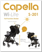 Capella S201 特價 高坐位 超輕量 雙向 幼兒 嬰兒 可站立 單手收車 手推車 4.3kg