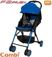 Combi F2 Plus AF 特價 輕量 高坐位 單手收車 嬰兒 手推車 bb 車 藍色