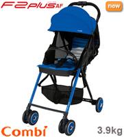 日本 Combi F2 Plus AF 特價 輕量 高坐位 單手收車 嬰兒 手推車 bb 車 藍色