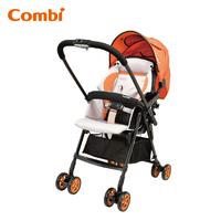 日本 Combi Well Comfort 特價 雙向 單手收車 嬰兒 幼兒 可站立 手推車 bb 車