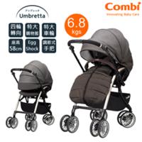 日本 最新 Combi Umbretta 雙向 嬰兒 特大車輪 特大防潑水車篷 四輪轉向 嬰幼兒手推車 bb車 6.8 kgs