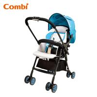 日本 Combi Well Comfort 特價 雙向 輕巧 輕量 可站立 單手收車 避震 嬰幼手推車 bb車 5.4kgs 藍色