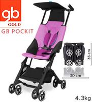特價 第三代 Goodbaby Pockit 可摺 高坐位  超輕 嬰兒 手推車 bb 車 粉紅色