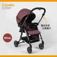韓國 Capella 雙向 超豪華 大車轆 全篷 暗紅色 嬰幼兒手推車 bb車 6.9 kg S-230F
