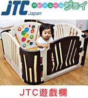 日本JTC遊戲圍欄 安全圍欄 防護欄
