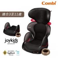 日本 Combi 汽車安全座椅 Joykids Mover
