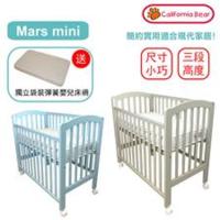 California Bear Mars mini嬰兒 木床(送彈簧床褥)