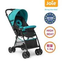 英國 Joie Float 特價 高座位 雙向 幼兒 可站立 單手收車 嬰兒手推車 bb車
