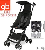 特價 第三代 Goodbaby Pockit 可摺 高坐位 超輕 嬰兒 手推車 bb 車 酷黑色