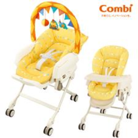 Combi Joy 嬰兒 高腳 bb 餐椅 搖椅 高低餐椅 High Chair