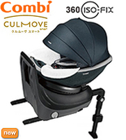 Comb ISOFIX 汽車安全座椅 car seat